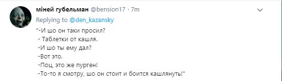 Що сталося з Владиславом Сурковим: помічник Путіна зовсім скорчився