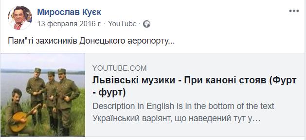 """""""Путінчики-москалики - вороги"""": як батько Ані Лорак зневажає Росію"""