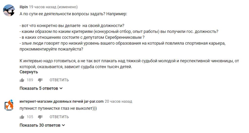 Ольга Глацьких згадала про совість після закликів до звільнення. У мережі обговорюють відео