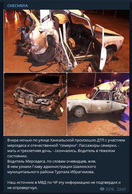 Турпал-Алі Ібрагімов убив жінку та її дворічну дочку. Хто це і до чого тут Рамзан Кадиров