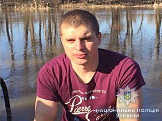 У Сумах щезла сім'я вбитого чиновника: з'явилися фото зниклих