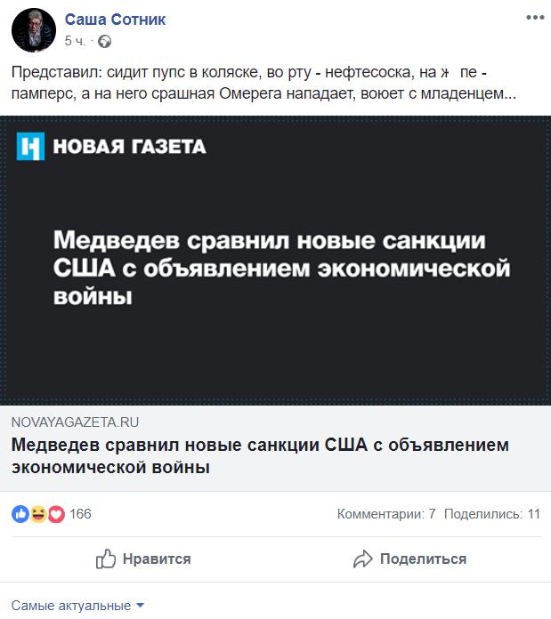 Крыса уже шипит: в России рассказали о панике в Кремле