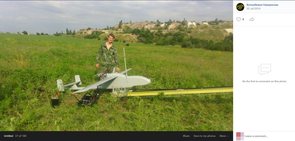 Bellingcat оприлюднив нові докази участі Росії у війні на Донбасі: фото