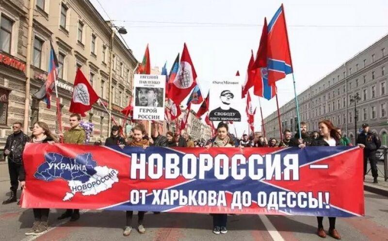 """Под соусом """"Новороссии"""" Кремль планировал захватить 8 областей Украины"""