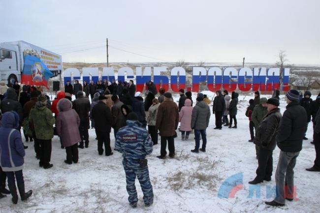"""""""Памятный знак"""" в так называемой """"ЛНР"""" на границе с Россией был открыт еще в декабре 2015 года"""