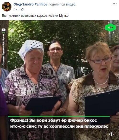 Бабусі Путіна насмішили божевільним зверненням до американців: відео
