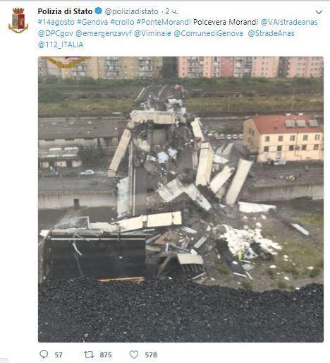 В Италии обрушившийся мост убил десятки людей: опубликованы фото и видео