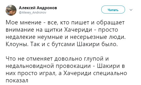 Український футболіст довів росіян до сказу прапором України в Москві: фото
