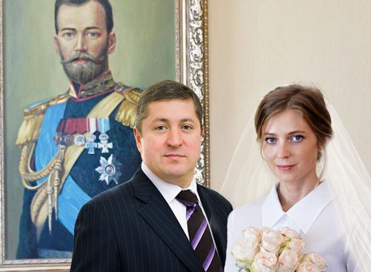 На стіні висів Путін: з'явилося перше відео з весілля Поклонської