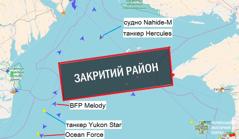 Росія почала підозрілу активність біля берегів України в Чорному морі