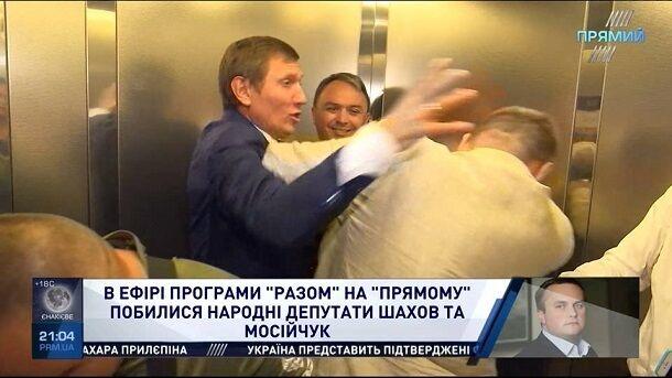 Тварина: українські депутати двічі побилися на ТБ, фото та відео