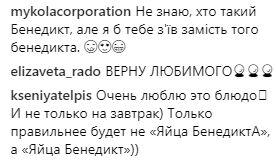 Популярная украинская телеведущая показала грудь и яйца на одном фото