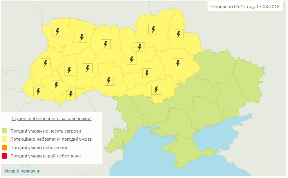 Жара, дожди и грозы: синоптик озвучила прогноз погоды в Украине на выходные