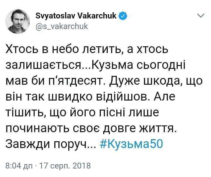 С днем рождения, Кузьма: в сети вспоминают легендарного Скрябина