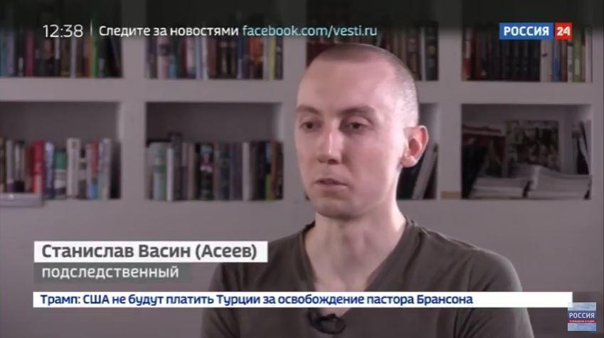 Важко дивитися: росіяни видали підле відео з бранцем бойовиків на Донбасі