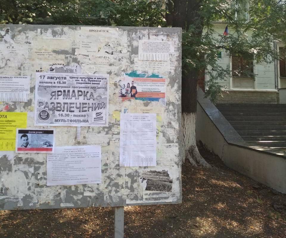 У Донецьку розповіли правду про ватажка ДНР: цікаві фото