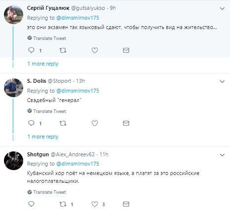 """Заговорив по-німецьки: з'явилися нові відео зі """"весільним"""" Путіним"""