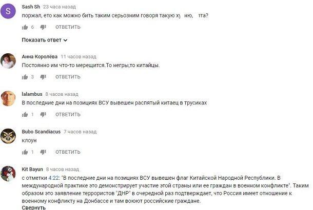 Боевики ДНР разразились новыми угрозами в адрес Украины: сеть насмешило видео