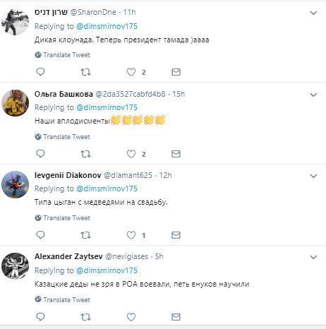 """Заговорил по-немецки: появились новые видео со """"свадебным"""" Путиным"""