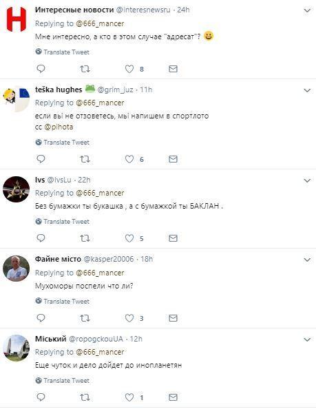 Бойовики ДНР вибухнули новими погрозами на адресу України: мережу насмішило відео