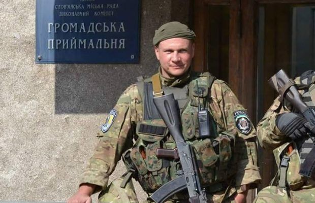Двое детей остались без отца: стало известно о гибели на Донбассе украинского военного, фото