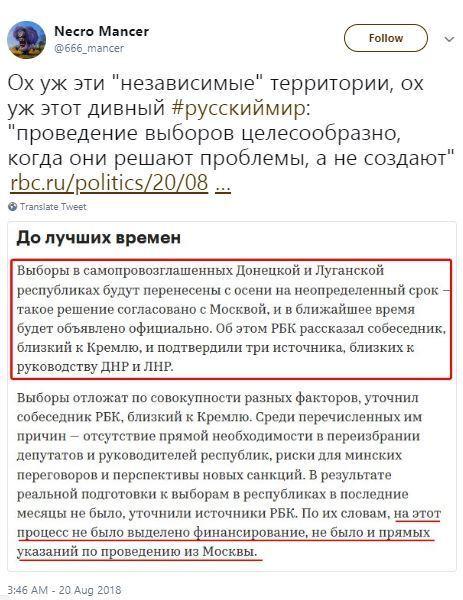 У Кремлі визначилися з найближчим майбутнім ватажків ДНР-ЛНР: в мережі сміються