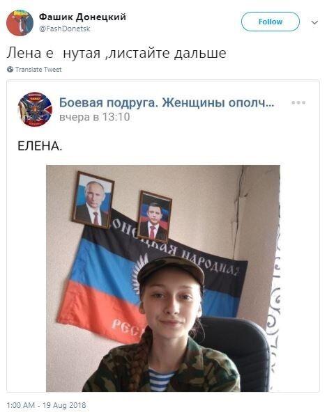 Все безумство ДНР-ЛНР показали одним фото