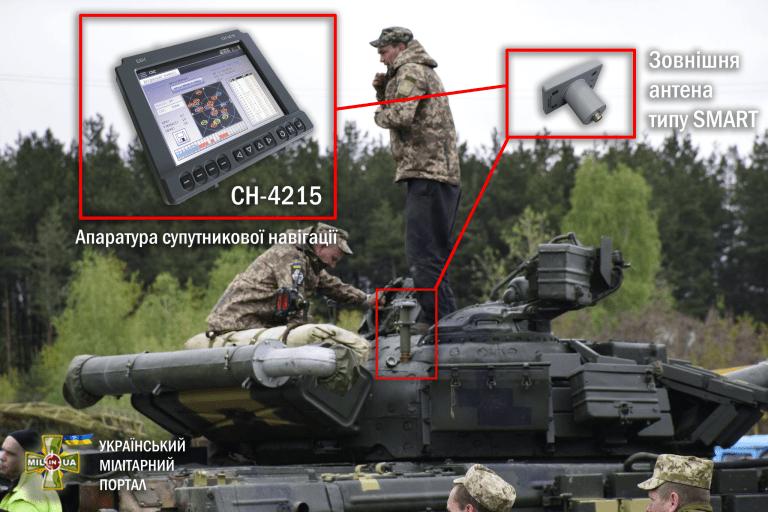 В Україні показали нові танки і розповіли, чим вони будуть знищувати ворога: фото