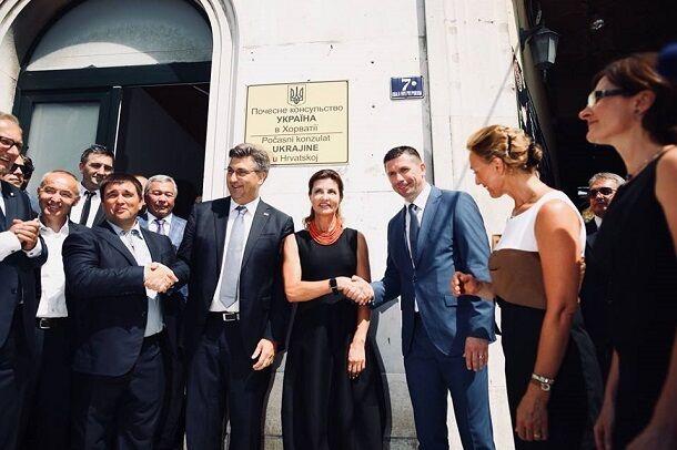 Украинские дипломаты попали в неловкую ситуацию в Хорватии: опубликовано фото