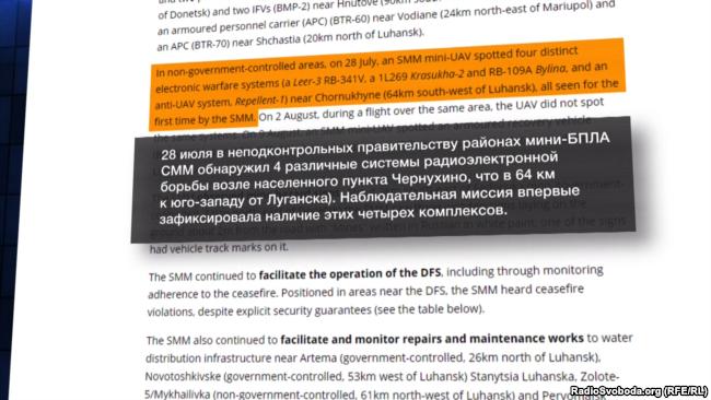 Война на Донбассе: появилось новое важное видео