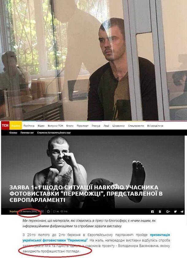 Народні герої України: з'явилися дані і фото нових підозрюваних у нападі на Гандзюк