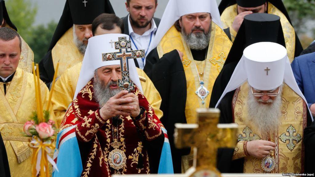 Хресна хода УПЦ МП з нагоди святкування хрещення Русі