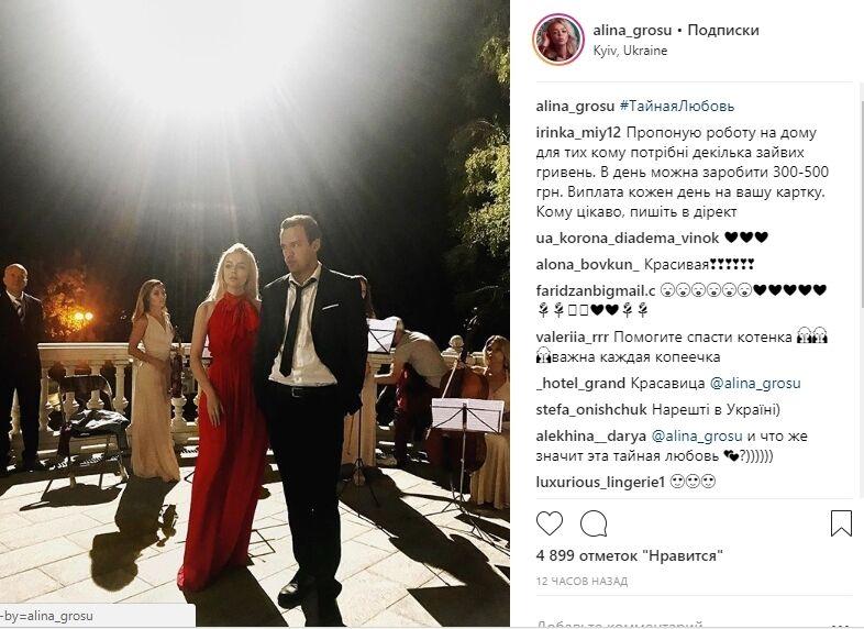 Українська співачка, яка втекла до Росії, похвалилася зйомками в Києві: опубліковано фото
