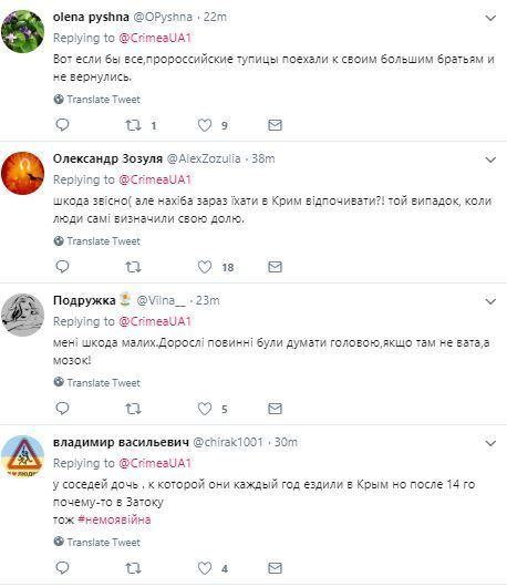 Не повернулися додому: в мережі повідомили про дивне зникнення українців в Криму, фото