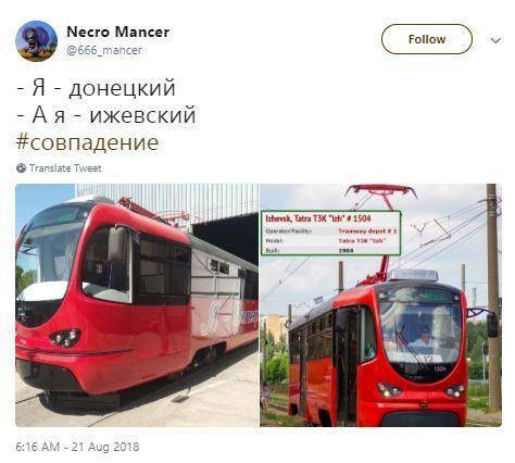 """""""Я - донецкий"""": у боевиков ДНР случился новый конфуз"""