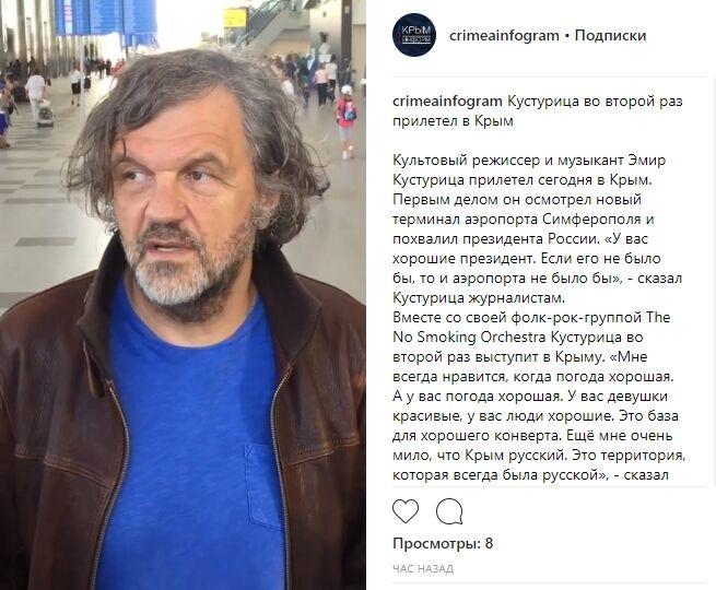 Знаменитый режиссер приехал в Крым и хвалит Путина: опубликовано видео