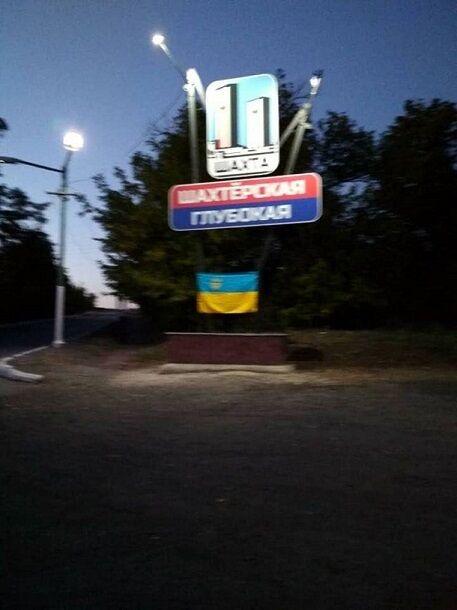Українські патріоти показали окупантам, чий Донбас: фото