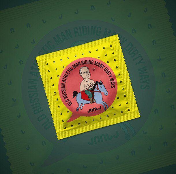 Путин стал презервативом : опубликованы фото