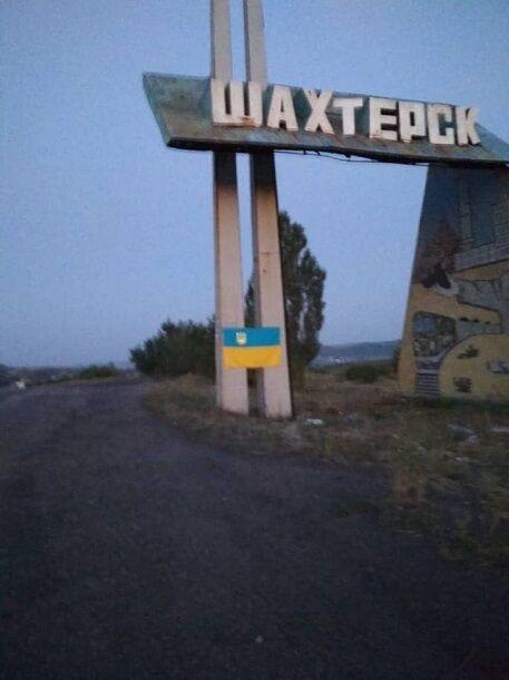 Украинские патриоты показали оккупантам, чей Донбасс: фото