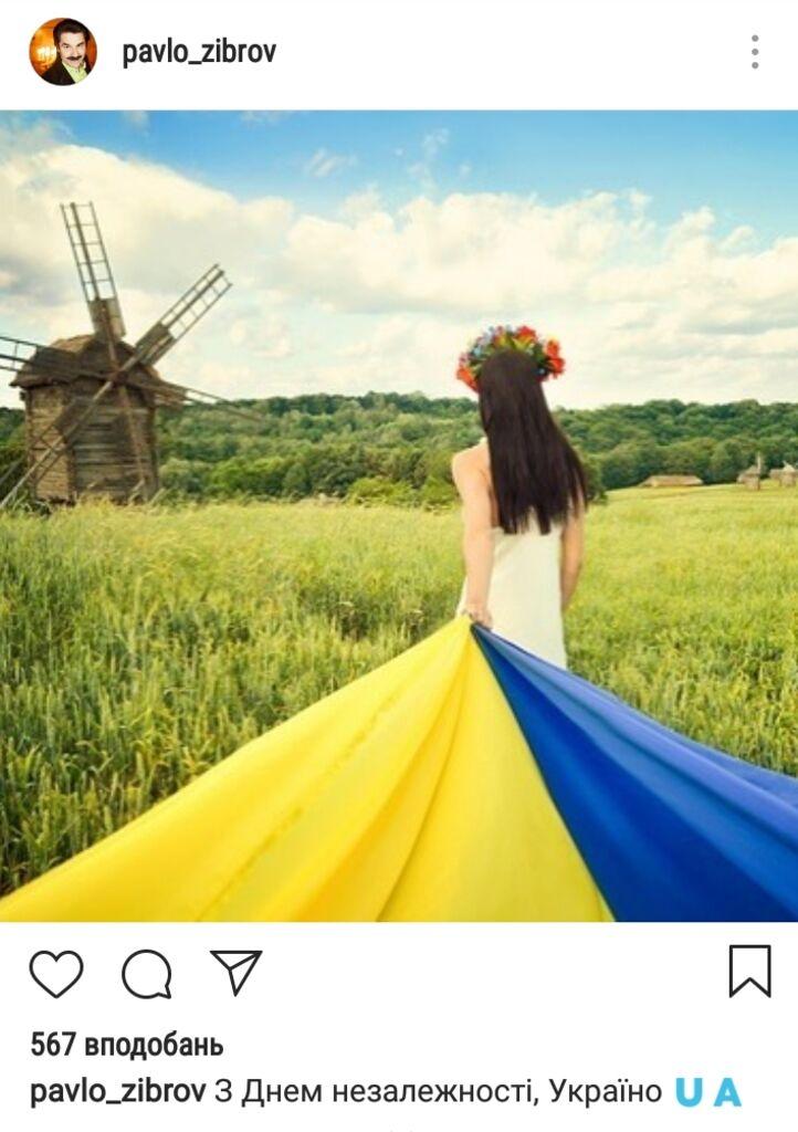 День Независимости: звезды поздравили Украину с праздником