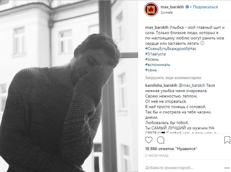 У мережу злили голі фото популярного українського співака