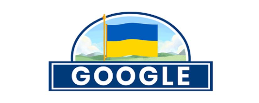 Google яскраво привітав українців з Днем Незалежності: фото