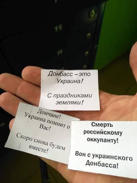 """Скоро будем вместе: жители оккупированного Донецка получили необычные """"письма"""""""