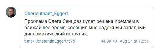 Звільнення Сенцова: з'явилися оптимістичні відомості про процес
