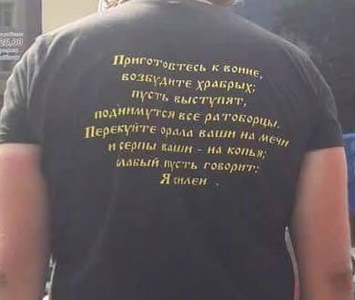 В Україні помітили людей з небезпечними гаслами: з'явилися тривожні фото