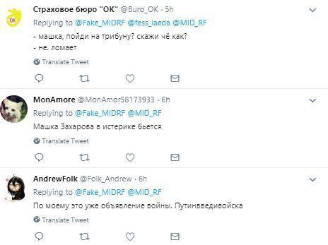 Ось вона, слава: в мережі сміються над наркотиками з символікою партії Путіна