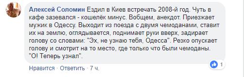 В центре Киева обокрали известного российского музыканта