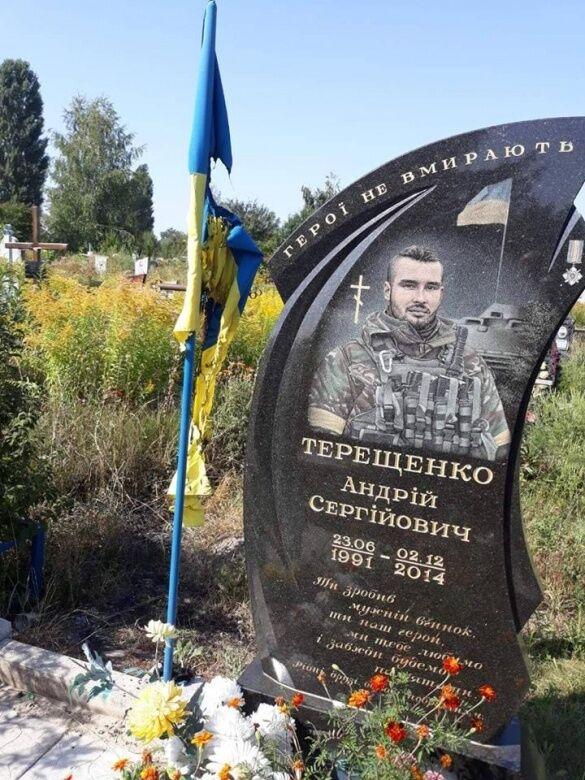 """В Черкассах надругались над могилой погибшего """"киборга"""" и флагом Украины: фото"""