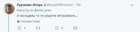 Молодежь тоскует по родине: сеть впечатлило видео исполнения украинской песни в оккупированном Крыму