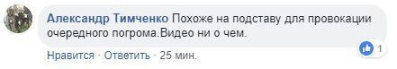 """Забирають всі гроші: в мережі показали групу злодіїв, """"працюють"""" в Києві"""